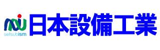 日本設備工業