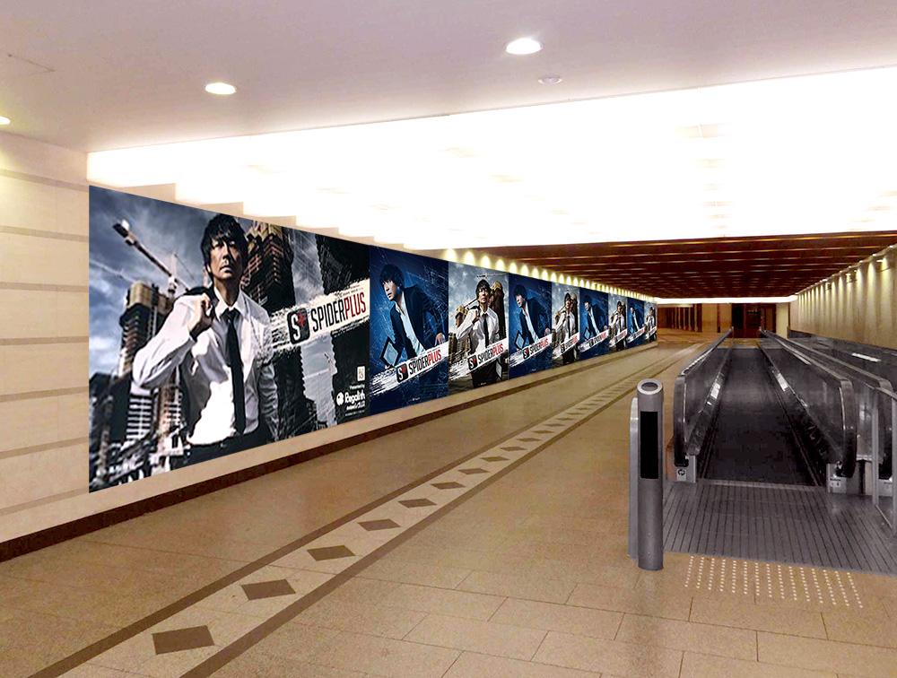 SPIDERPLUS(スパイダープラス)の交通広告が4月16日から1週間 大阪 梅田駅にて掲載!