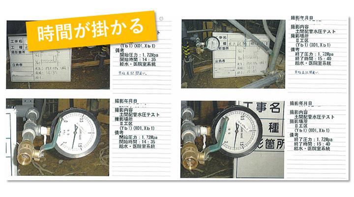配管に圧力試験器を取付け、注水・加圧して試験・測定