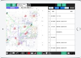 検査記録業務における工事の進捗状況確認と是正工事の完了・未完了などの内容把握が簡単にでき、大幅な業務効率化に