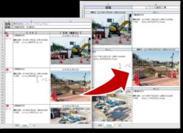 Excel®帳票イメージ画像