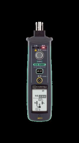 コンセントN-Eテスタ KEW4500BT