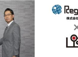 株式会社レゴリスは株式会社 L is Bと 建設業、設備工事業の働き方改革支援のため業務提携